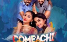 Come'Achi Song Lyrics - Boy Radge & Saresh D7 (S.L.Y SQUAD)
