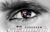 Dhrogam Song Lyrics - PsychoMantra (Mantraholic)