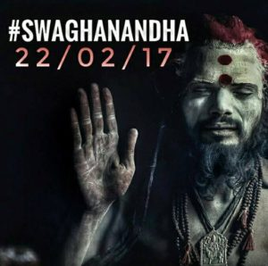 Swaganandha Song Lyrics – Ram Nath Rnb, Saint TFC & Vsha
