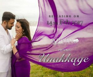 Unakkage Song Lyrics – Selojan feat Sarujan & Madunja