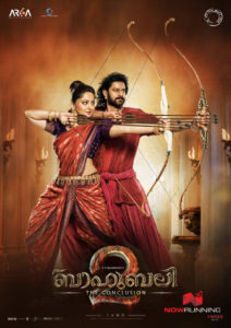 Hamsa Nava Song Lyrics - Baahubali 2 - The Conclusion