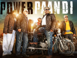 Paarthen Song Lyrics (The Youth of Power Paandi ) - Power Pandi