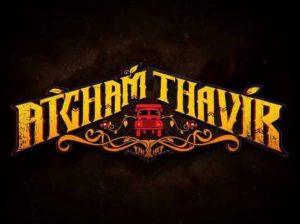 Atcham Thavir Movie - Official First Look Poster and Official Teaser