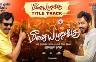 Meesaya Murukku - Title Song Lyrics - Hiphop Tamizha ft. Kharesma