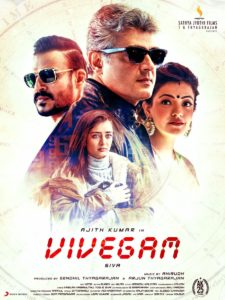 Kadhalaada Song Lyrics - Vivegam (2017)