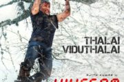 Thalai Viduthalai Song Lyrics - Vivegam