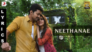 Neethane Song Lyrics - Mersal