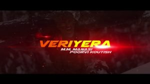 Veriyera Song Lyrics - Vivegam [Lyrics]