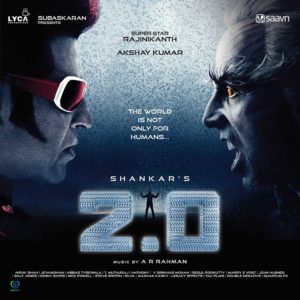 Rajali Song Lyrics - 2.0