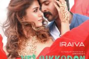 Iraiva Song Lyrics - Velaikkaran