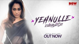 Yehnulle Song Lyrics - Madhana Anjali
