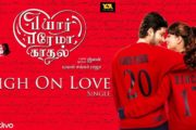 High On Love Lyrics - Pyaar Prema Kaadhal